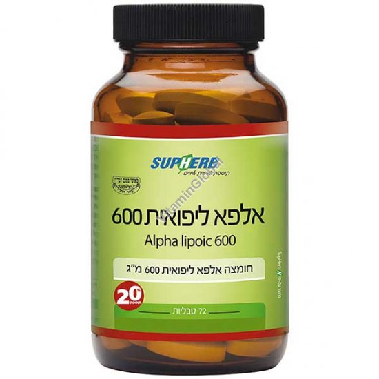 """אלפא ליפואית 600 מ""""ג כשר בד""""ץ 72 טבליות - סופהרב"""