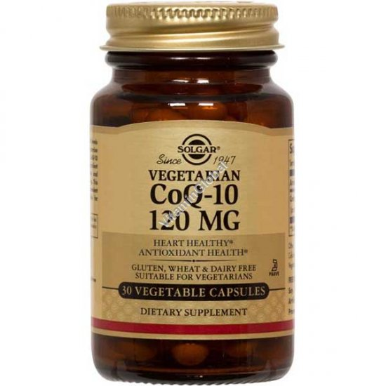 """CoQ-10 קו-אנזים 120 מ""""ג 30 כמוסות צמחיות - סולגאר"""