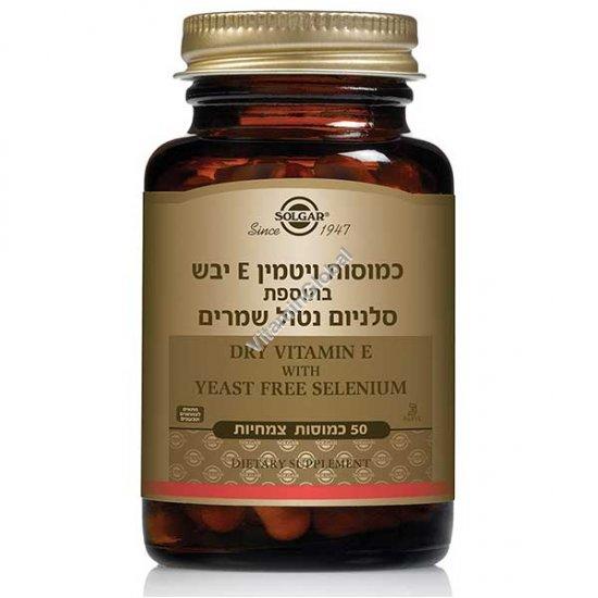 ויטמין E+סלניום 50 כמוסות - סולגאר