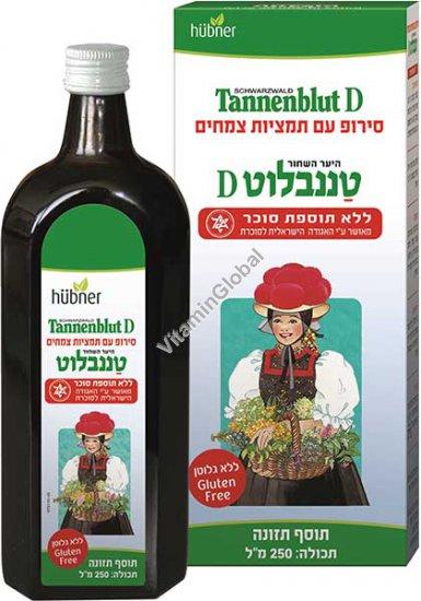 """סירופ צמחים טננבלוט ללא סוכר לטיפול בשיעול יבש ושיעול לח 250 מ""""ל - הובנר"""