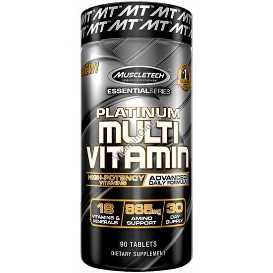 מולטי ויטמין לאנשים המנהלים אורח חיים אקטיבי 90 טבליות - מאסלטק