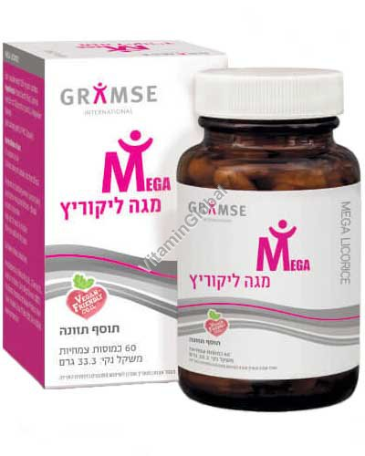 מגה ליקוריץ - תמצית שורש ליקוריץ 60 כמוסות צמחיות - גרמסה
