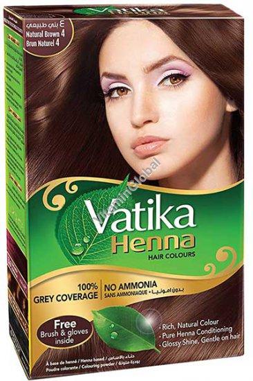 """חינה לשיער גוון חום טבעי 60 גרם (6 שק\' של 10 גרם כ""""א) - וטיקה"""