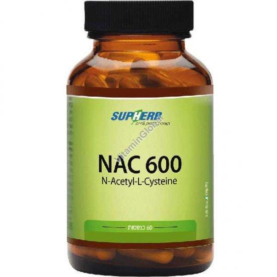 נ-אצטיל-ל-ציסטאין 60 כמוסות - סופהרב