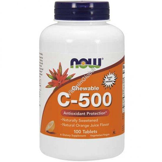 """ויטמין C-500 מ""""ג ללעיסה בטעם תפוז 100 טבליות - נאו פודס"""