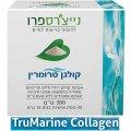 """אבקת קולגן טרומרין 300 גרם (30 מנות אישיות 10 גרם כ""""א) - נייצורס פרו"""