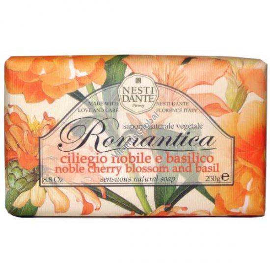 סבון טבעי רומנטיקה בניחוח פריחת הדובדבן 250 גרם - נסטי דנטה