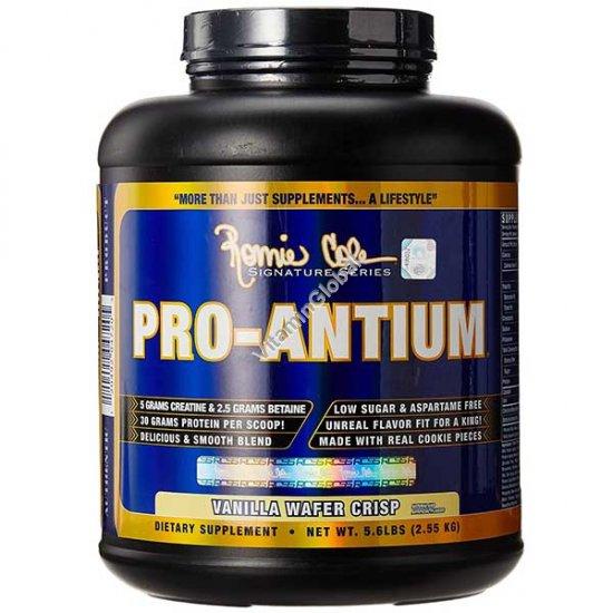 """אבקת חלבון פרו אנטיום בטעם וניל 2.55 ק""""ג - רוני קולמן"""