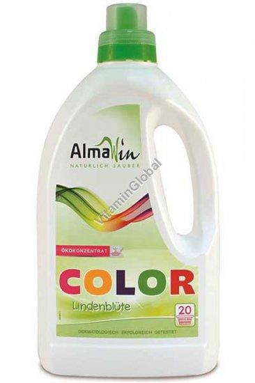 נוזל אקולוגי לכביסה צבעונית 1.5 ליטר - אלמה וין