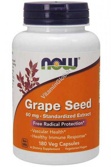"""תמצית זרעי ענבים 60 מ""""ג 180 כמוסות - נאו פודס"""
