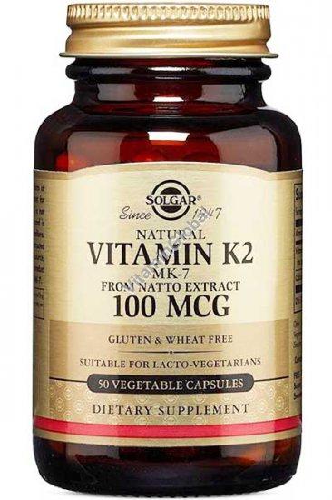 """ויטמין K2 - קיי 2 טבעי 100 מק""""ג 50 כמוסות צמחיות - סולגאר"""