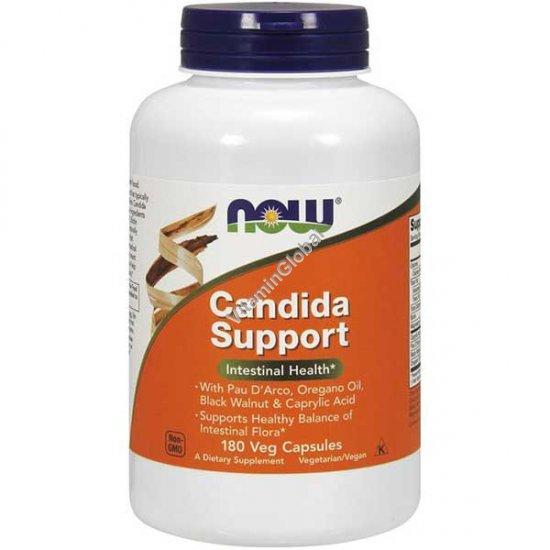 קנדידה סופורט (קנדידה קליר) לטיפול בזיהום פטריית קנדידה 180 כמוסות צמחיות - נאו פודס