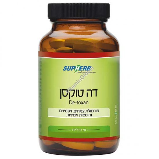 טוקס ריד / דה טוקסן - לסילוק רעלים הקיימים בגוף 60 טבליות - סופהרב