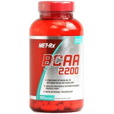BCAA 2200 חומצות אמינו 180 כמוסות רכות - מטרקס