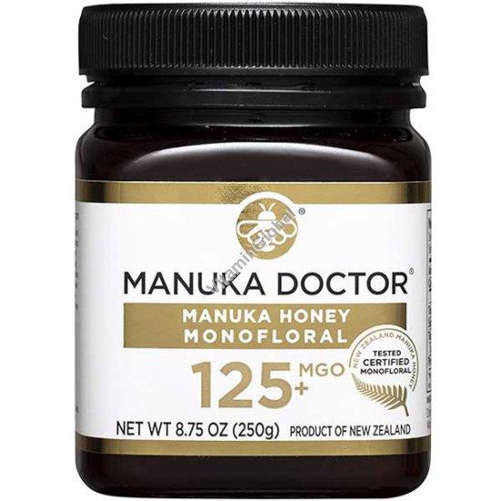 """דבש מאנוקה MGO 125 מכיל 250 גרם - מאנוקה ד""""ר"""