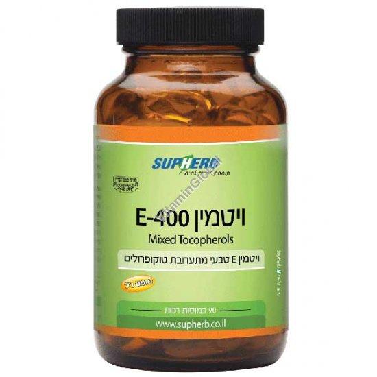 """ויטמין E טבעי כשר למהדרין 400 יחב""""ל 90 כמוסות רכות - סופהרב"""