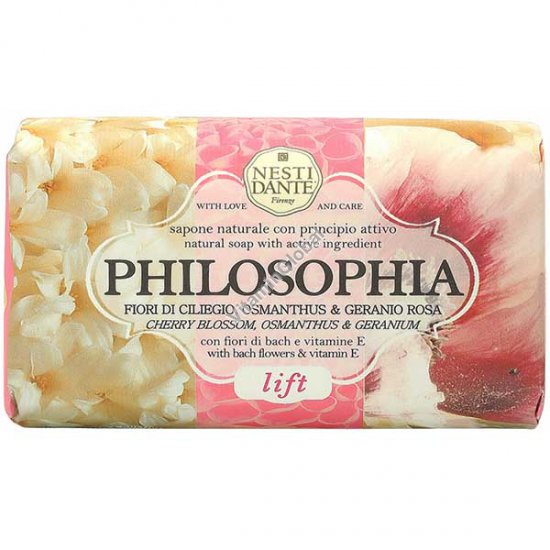 סבון טבעי טיפולי פרחי בך וויטמין אי, סדרת פילוסופיה 250 גרם - נסטי דנטה