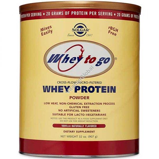 אבקת חלבון Whey to go בטעם וניל 907 גרם - סולגאר