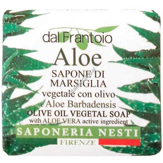 סבון טבעי עם שמן זית ותמציות אלוורה 100 גרם - נסטי דנטה