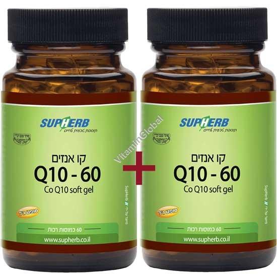 "Q10 קו-אנזים כשר למהדרין 60 מ""ג 60+60 כמוסות רכות -סופהרב"