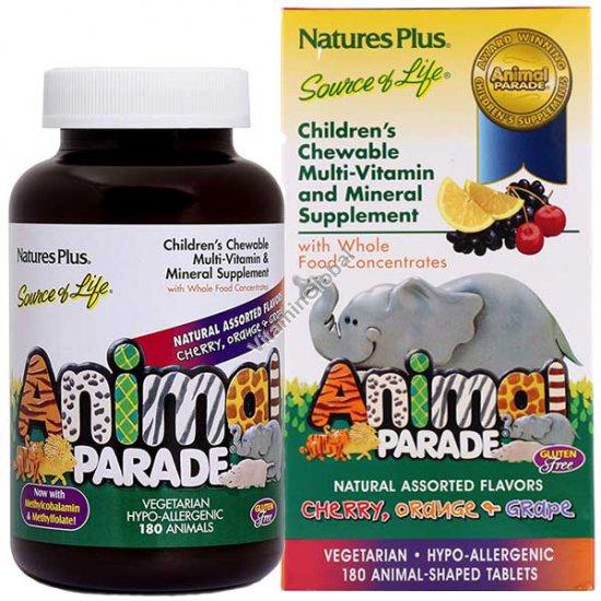 """מולטי ויטמין לילדים ללעיסה """"מצעד החיות"""" בטעם דובדבן, תפוז וענבים 180 חיות - נייטצ\'ורס פלוס"""