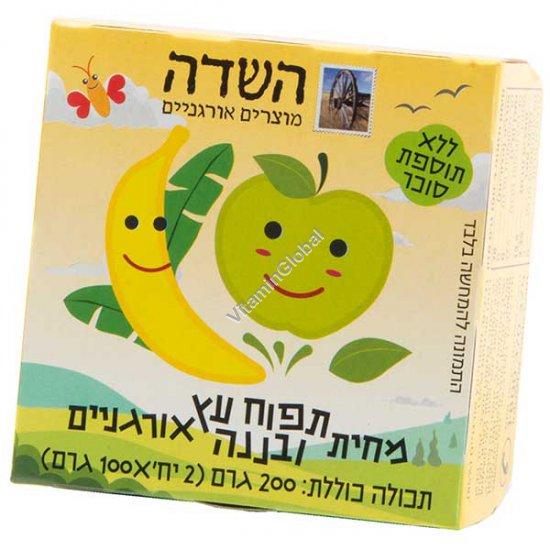 מחית תפוח עץ ובננה אורגניים 200 גרם (100 גרם + 100 גרם) - השדה