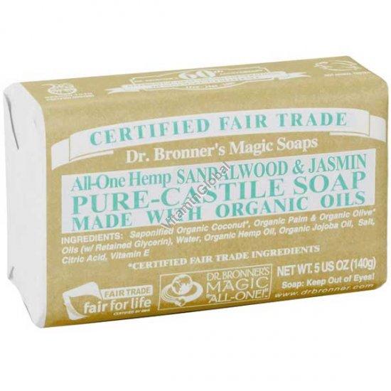 """סבון טבעי אמיתי יסמין וסנדלווד 140 גרם - ד""""ר ברונר"""