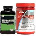 ל-גלוטמין