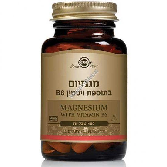 מגנזיום + ויטמין בי-6 100 טבליות - סולגאר