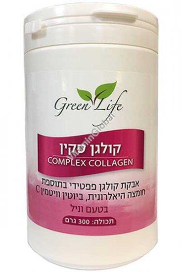 אבקת קולגן דגים פפטידי בתוספת חומצה היאלורונית, ביוטין וויטמין סי בטעם וניל 300 גרם - גרין לייף
