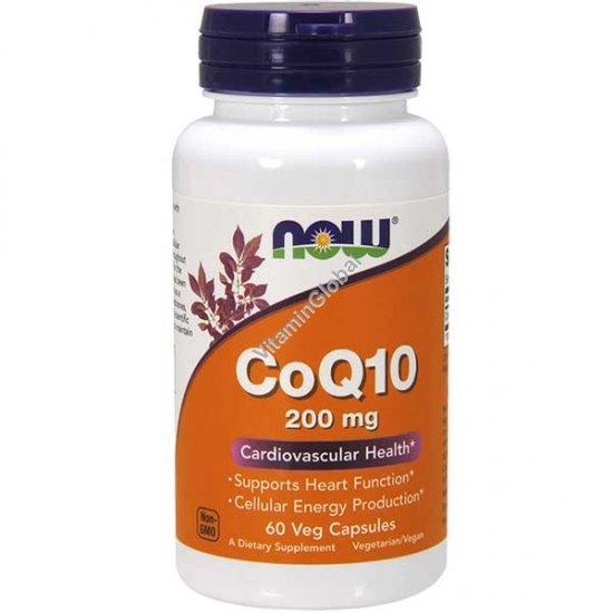 """Q-10 קו-אנזים 200 מ""""ג 60 כמוסות צמחיות - נאו פודס"""