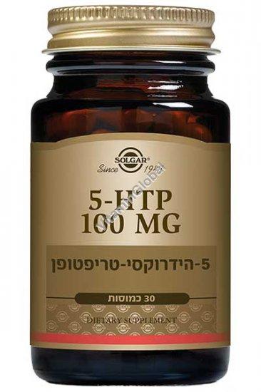 5-HTP הידרוקסי-טריפטופן 30 כמוסות - סולגאר