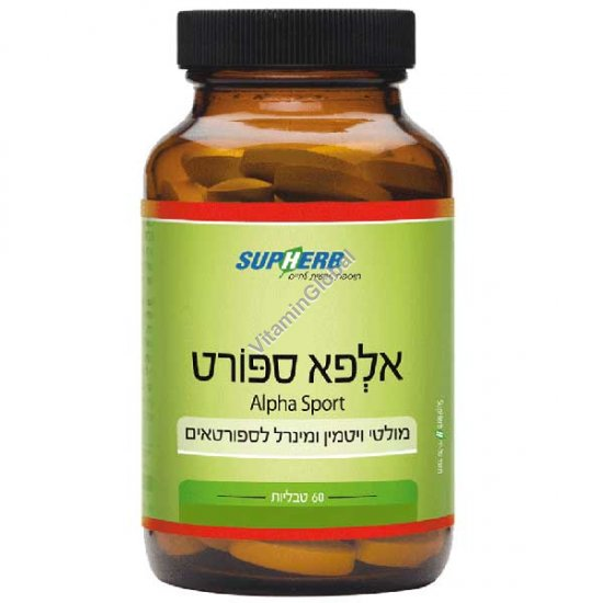 מולטי יו ספורט (אלפא ספורט) מולטי ויטמין לספורטאים 60 טבליות - סופהרב