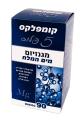 קומפלקס 5 פלוס - מגנזיום מים המלח בתוספת ויטמינים ומינרלים 90 כמוסות - סודות המזרח