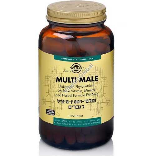 מולטי מייל מולטי ויטמין לגברים 60 טבליות - סולגאר