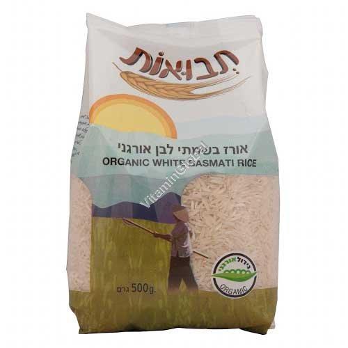 אורז בשמתי לבן אורגני 500 גרם - תבואות