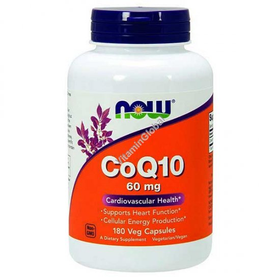 """Q-10 קו-אנזים 60 מ""""ג 180 כמוסות צמחיות - נאו פודס"""