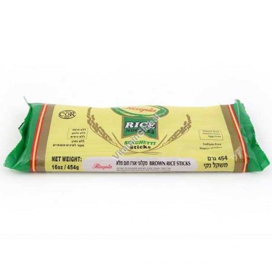 מקלוני אורז חום מלא 454 גרם - ריזופיה