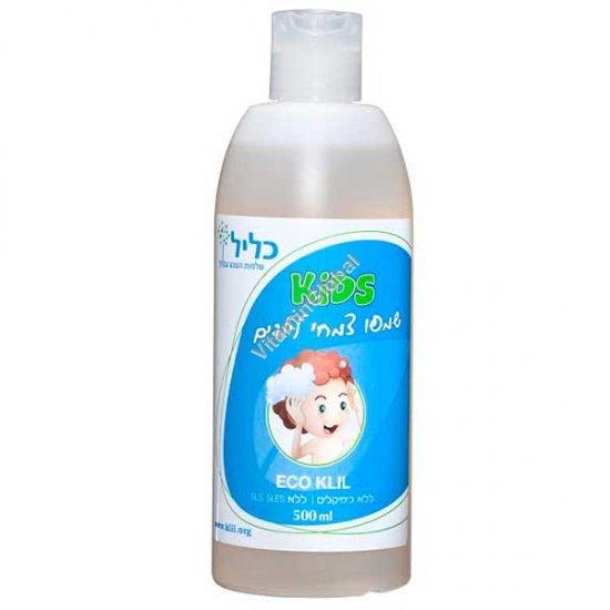 """שמפו צמחי לילדים 500 מ""""ל - אקו כליל"""