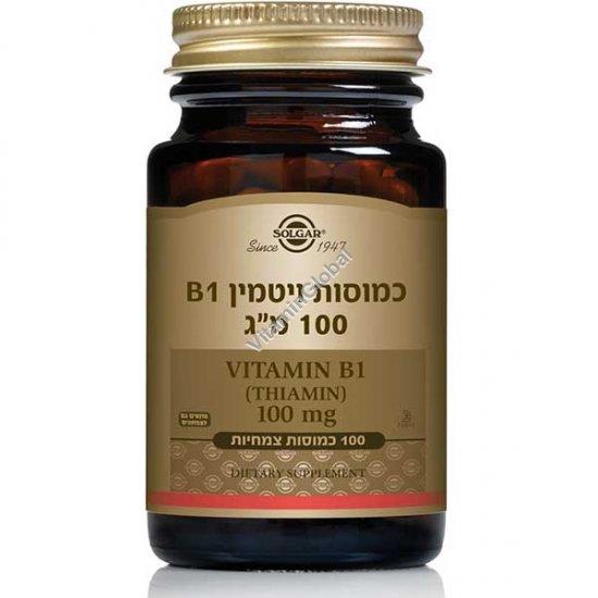 """ויטמין בי-1 טיאמין 100 מ""""ג 100 כמוסות - סולגאר"""