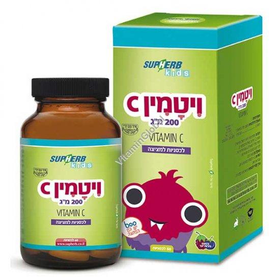 """ויטמין סי 200 מ""""ג מתאים לילדים, בטעם פירות יער, כשר בד""""ץ 60 טבליות למציצה - סופהרב"""