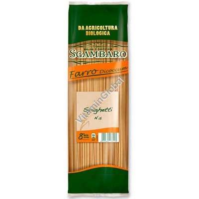 ספגטי מקמח כוסמין מלא אורגני 500 גרם - סגמבארו