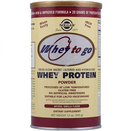 אבקת חלבון מי גבינה Whey to go בטעם וניל 340 גרם - סולגאר