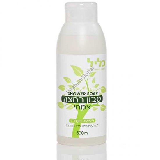 """ג\'ל סבון רחצה צמחי בניחוח פפאיה מנדרין 500 מ""""ל - כליל"""