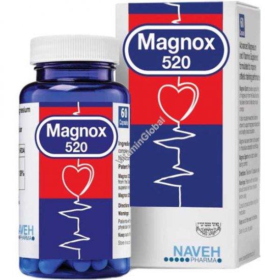"""מגנוקס 520 - מגנזיום קומפלקס 520 מ""""ג כשר בד""""ץ 60 כמוסות צמחיות - נוה"""