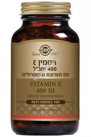 """ויטמין E400 יחב""""ל טבעי 50 כמוסות רכות - סולגאר"""