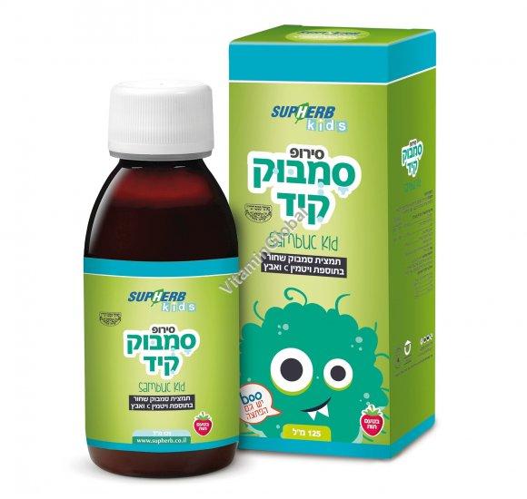 """סירופ לילדים סמבוקיד - תמצית סמבוק שחור בתוספת ויטמין סי ואבץ 125 מ""""ל - סופהרב"""