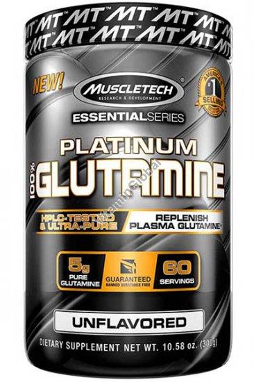 אבקת ל-גלוטמין פלטינום 300 גרם - מאסלטק