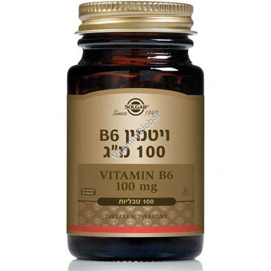 ויטמין בי-6 100 טבליות - סולגאר