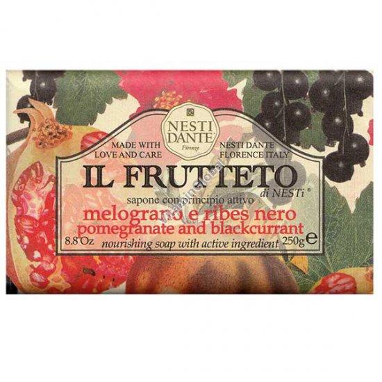 סבון טבעי מוצק רימון וענבי שועל 250 גרם - נסטי דנטה